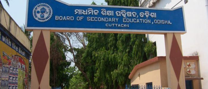 Board Of Secondary Education